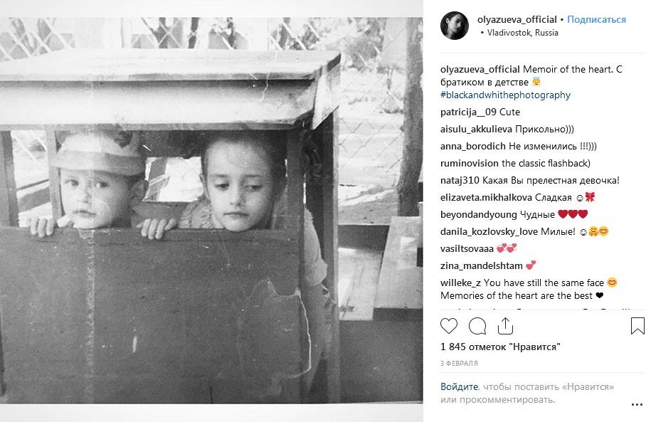 Ольга Зуева в детстве с братом фото