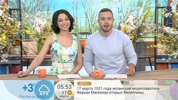 Дильбар Файзиева Первый канал