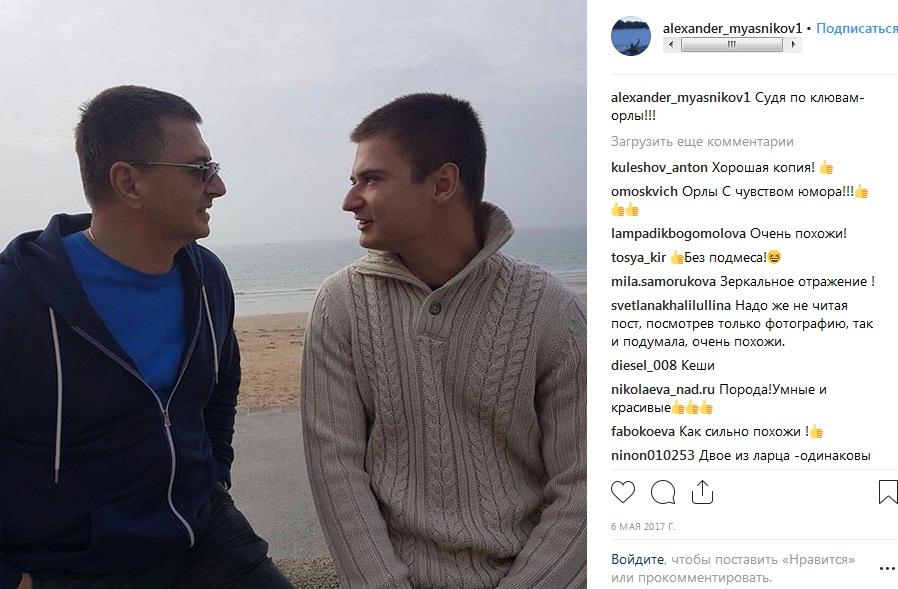 Александр Мясников с сыном фото