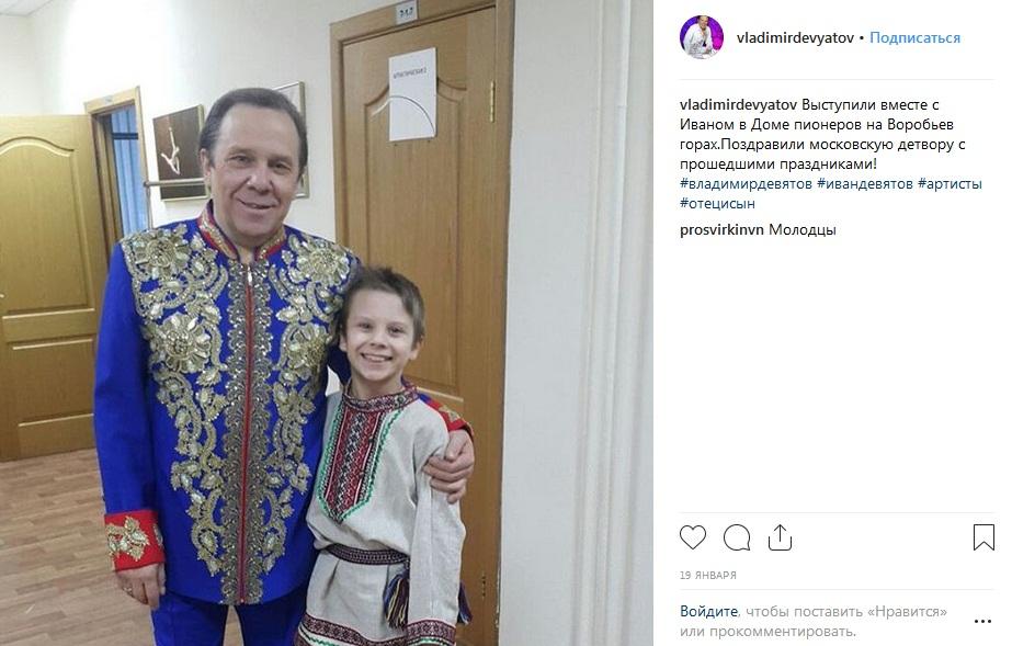 Владимир Девятов с сыном Иваном