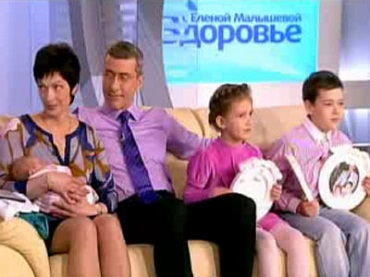 Дмитрий Шубин с женой и детьми