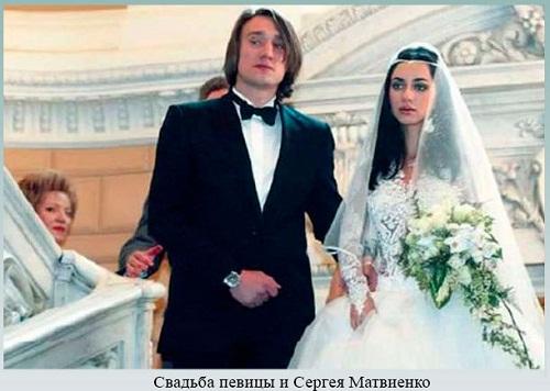 Зара с первым мужем Сергеем Матвиенко