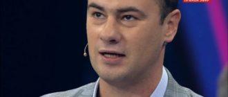 Максим Яли: биография, личная жизнь, семья