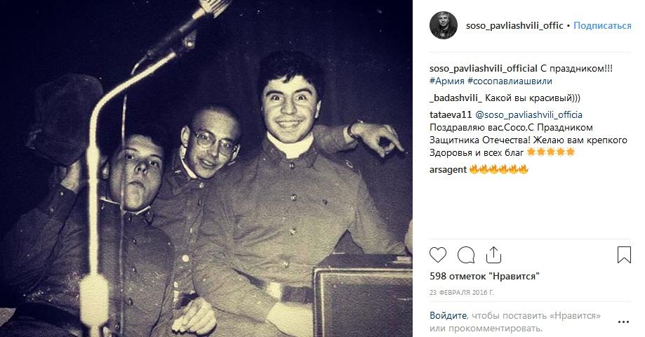 Сосо Павлиашвили в молодости
