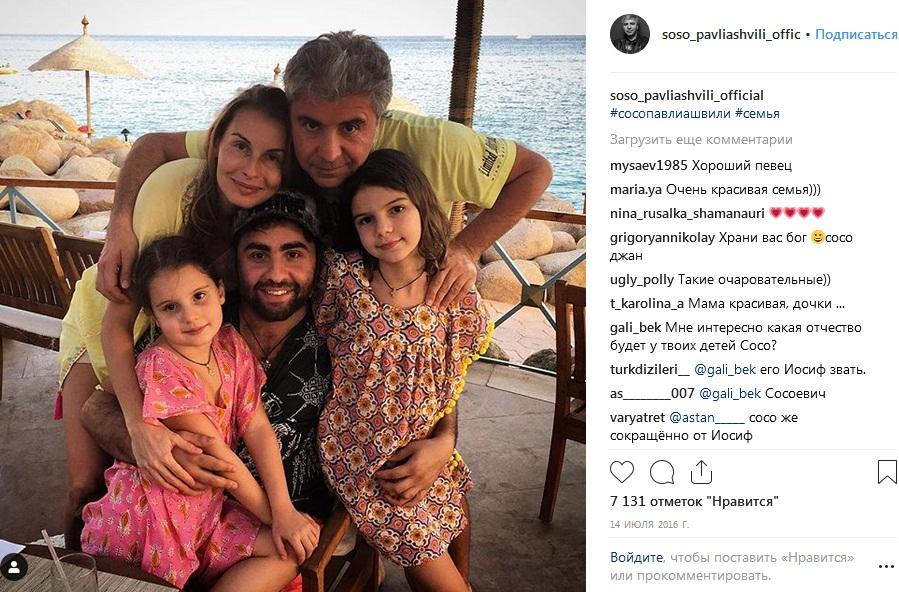 Сосо Павлиашвили с семьей