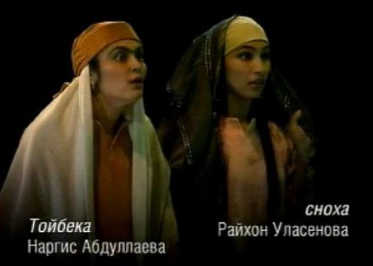 Райхон Уласенова в театре
