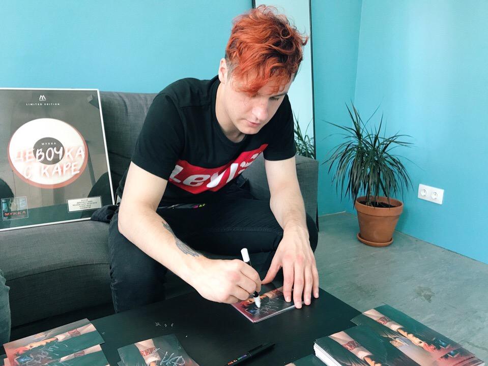 мукка автографы