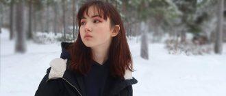 Блоггер Карина Егамедиева