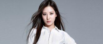 Певица Сохён